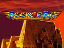 Book of Ra в клубе Вулкан на деньги