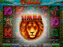 Играть в Вулкан на деньги: Африканский Симба