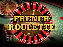 Французская Рулетка в клубе Вулкан на деньги